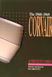 The Corvair 1960 – 1969